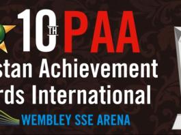 Pakistan Achievement Awards International 2019