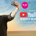 YouTube Weekly Bundle