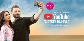 YouTube Weekly Bundle